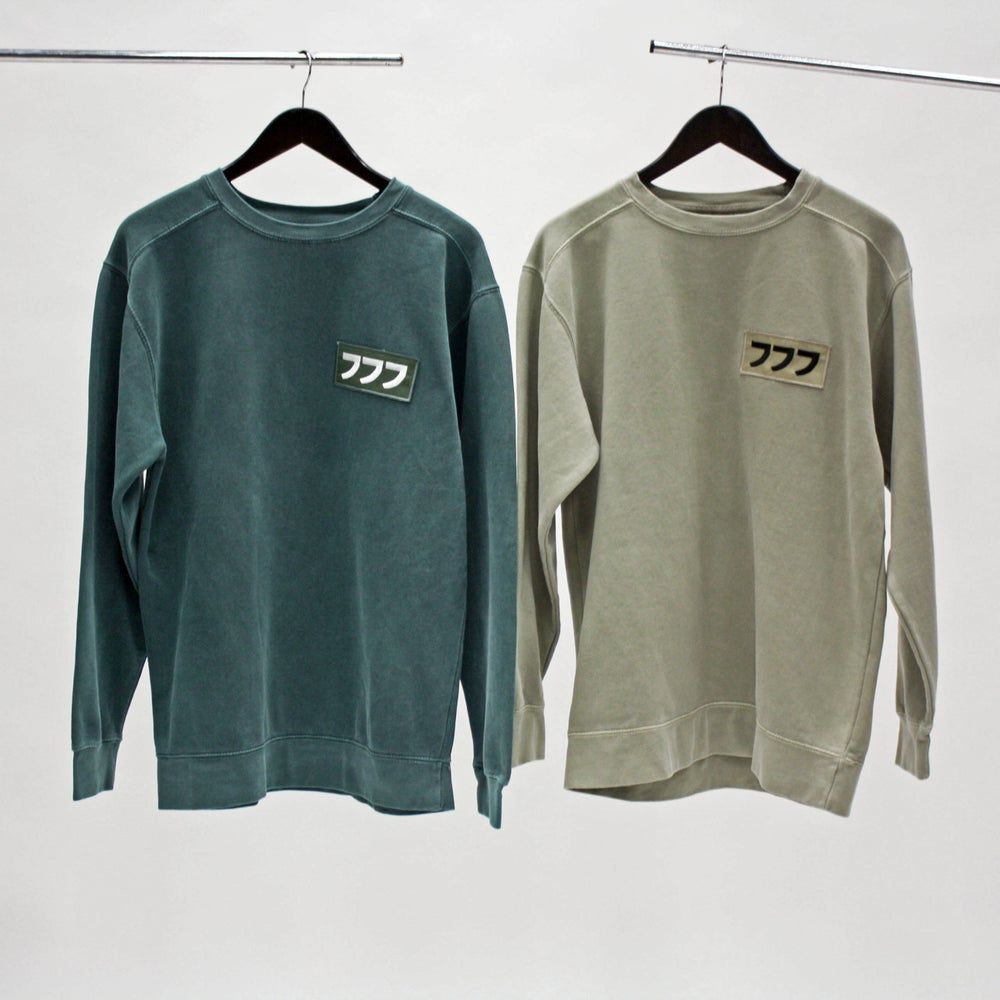 Image of 777 PIGMENT DYED SWEATER - BLUE SPRUCE OR SANDSTONE