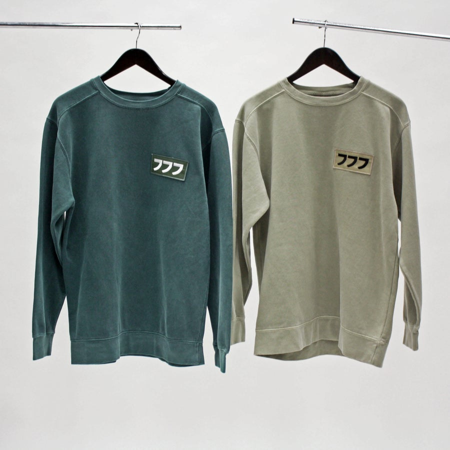 Image of 777 Pigment Dyed Sweater