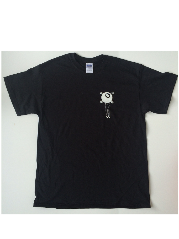 "Image of ""Home"" Short Sleeve Tee"