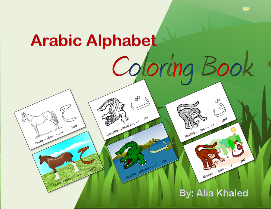 Image of Arabic Alphabet Coloring Book