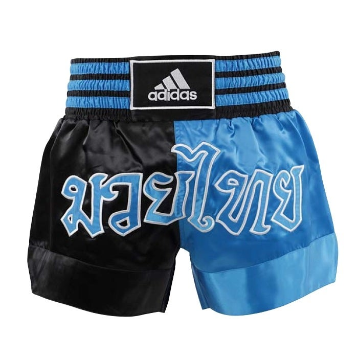 Image of Adidas Thai Boxing Shorts