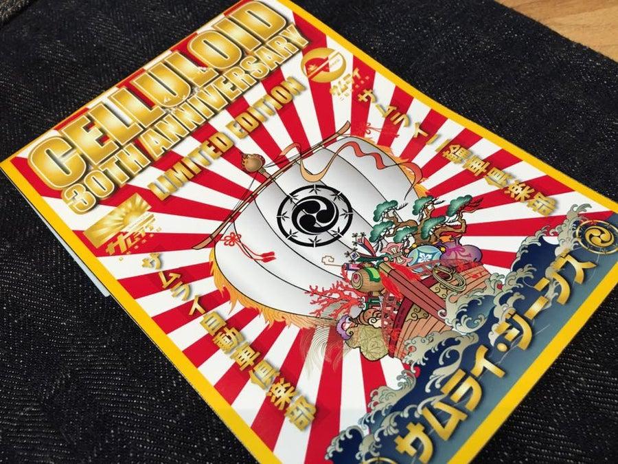 Image of Rare item !!! Samurai Celluloid 30th anniversary