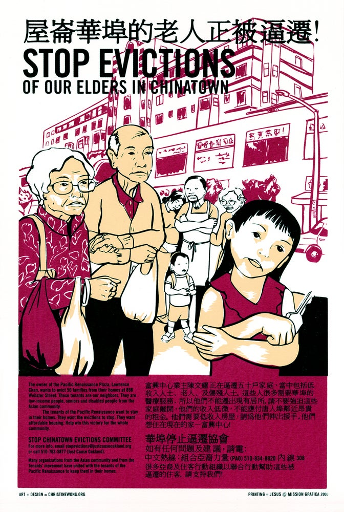 Image of Stop Evictions of our Elders in Chinatown (2003)