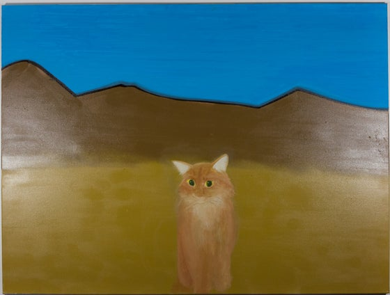 Image of Peyote