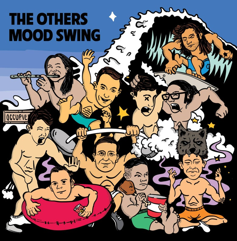 Image of SR11 The Others/Mood Swing split 7""