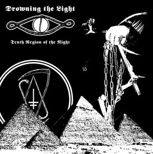 "Image of Drowning the Light - ""Tenth Region of the Night"" CD with info sheet"