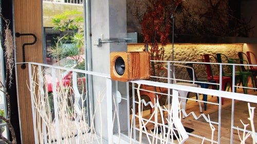 Image of Min623 portable bluetooth speaker-teak