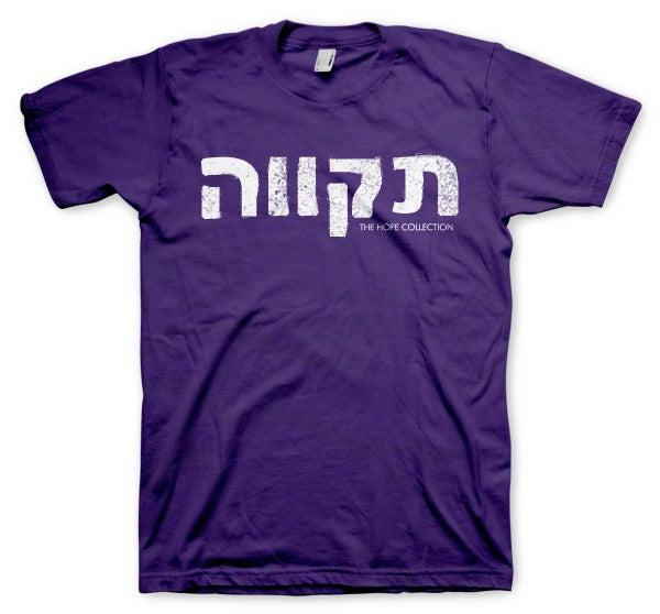 Image of Hope - Hebrew (purple)