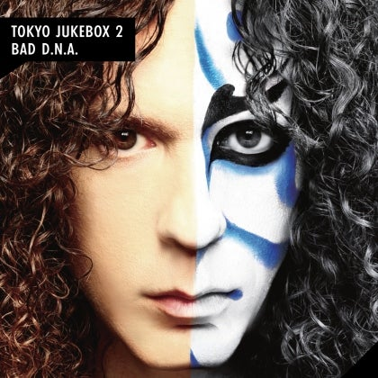 Image of MARTY FRIEDMAN - Tokyo Jukebox 2 / Bad D.N.A. - Double CD