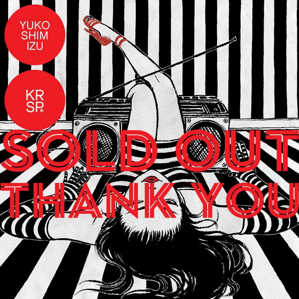 Image of SOLD OUT KRSP x Yuko collaboration T shirts 1/2