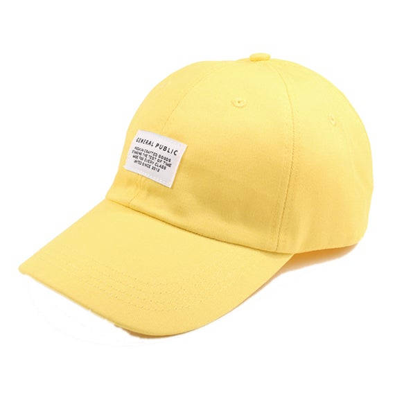 Image of Cotton Chino Baseball Cap (Yellow)