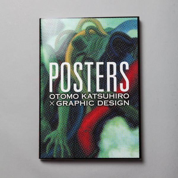 Image of Katsuhiro Hotomo - Poster Book
