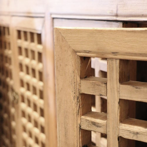 Image of Lattice Elm Sideboard