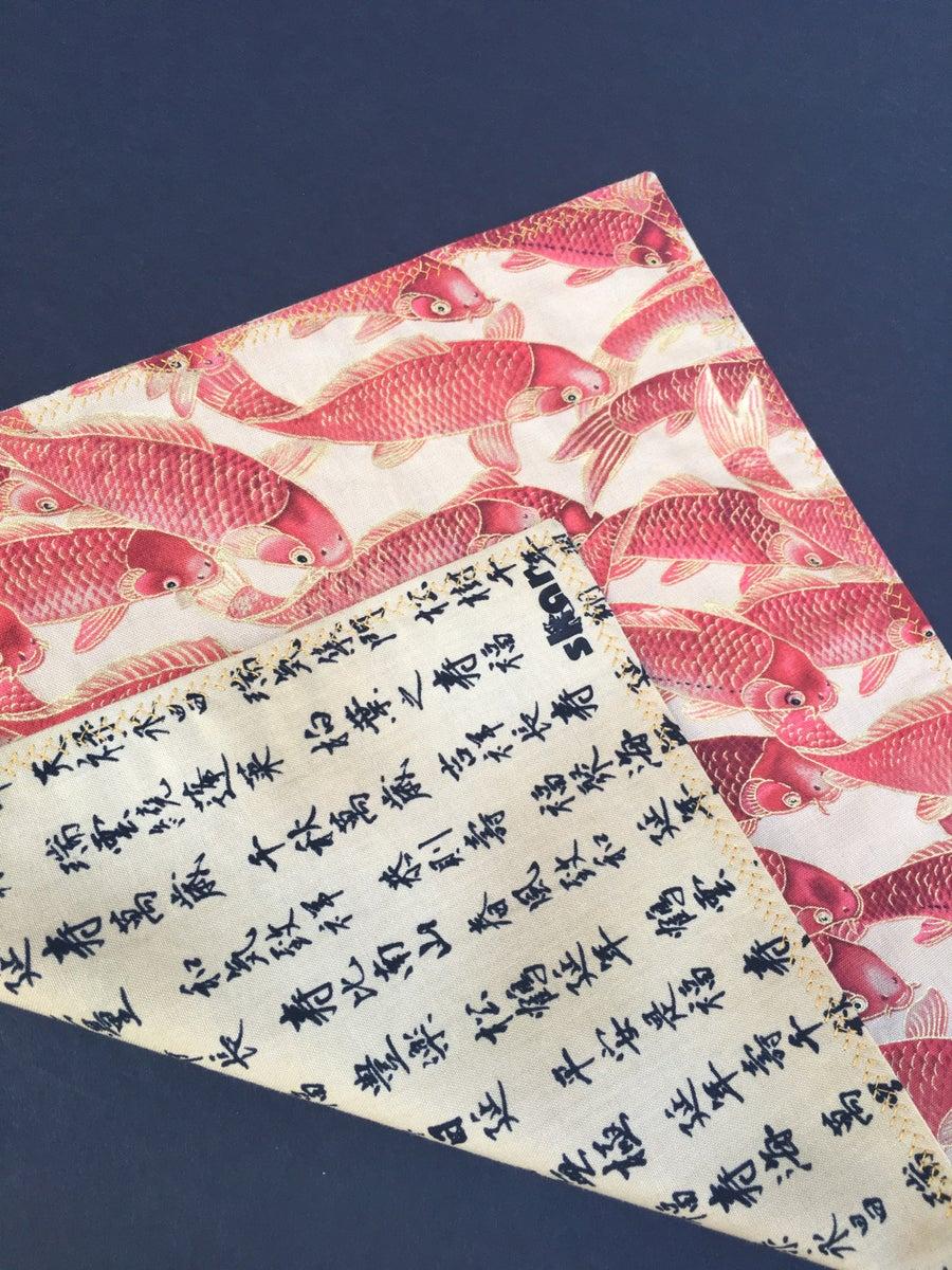 Image of Parchment Koi