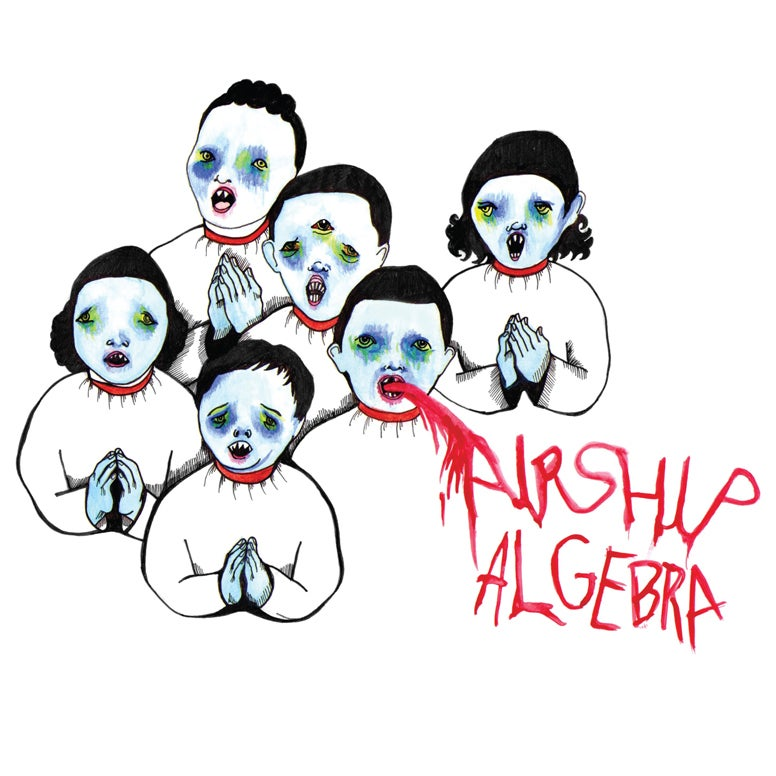 Image of AIRSHIP<br/>Algebra EP<br/><br/>CD and Vinyl