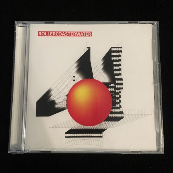 Image of Umami Sounding Fireball EP CD