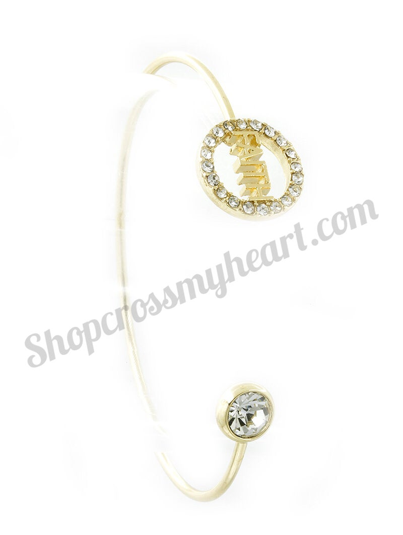 Image of Faith Cuff Bracelet