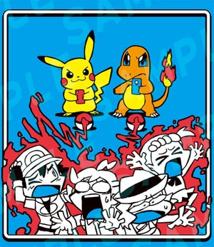 Image of POKEMON GO...ON THE RAMPAGE