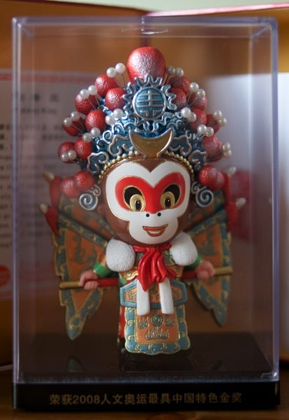 "Image of Chinese Peking Opera Series 5"" figure- Monkey King"