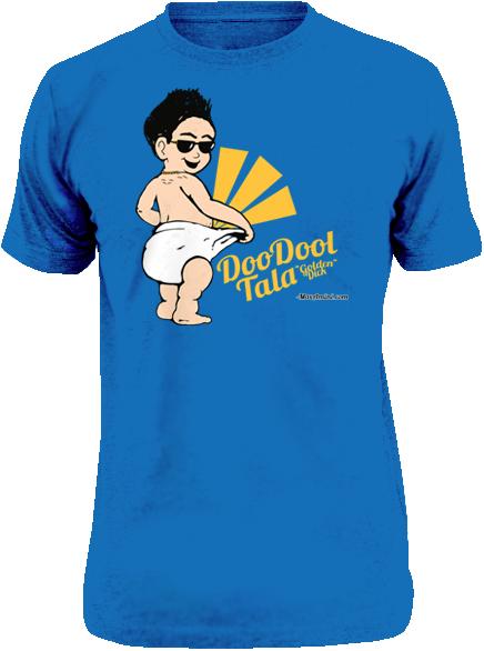 Image of Doo Dool Tala T
