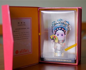 "Image of Chinese Peking Opera Series 5"" figure - Yang Gui Fei"
