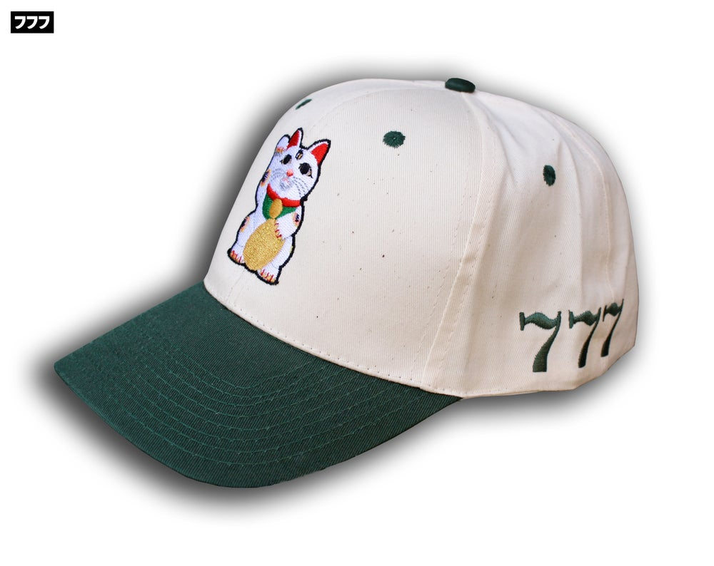 Image of GOODLUXE777 cap