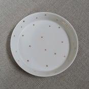 Image of Assiette avec ou sans personnalisation