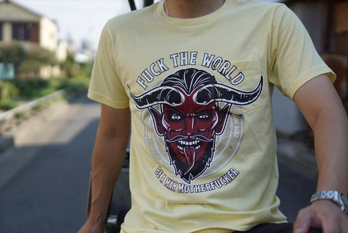 Image of NO BUDZ POCKET TEE DEMON