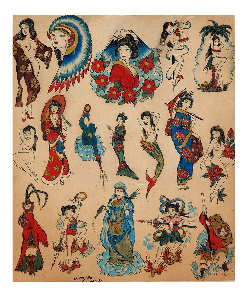 Image of 'Far East Beauties' by Jimmy Ho ...