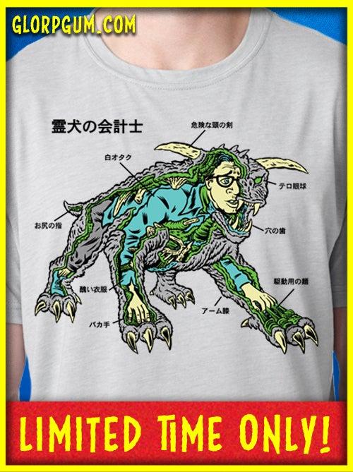 Image of Anatomy of the Keymaster T-Shirt