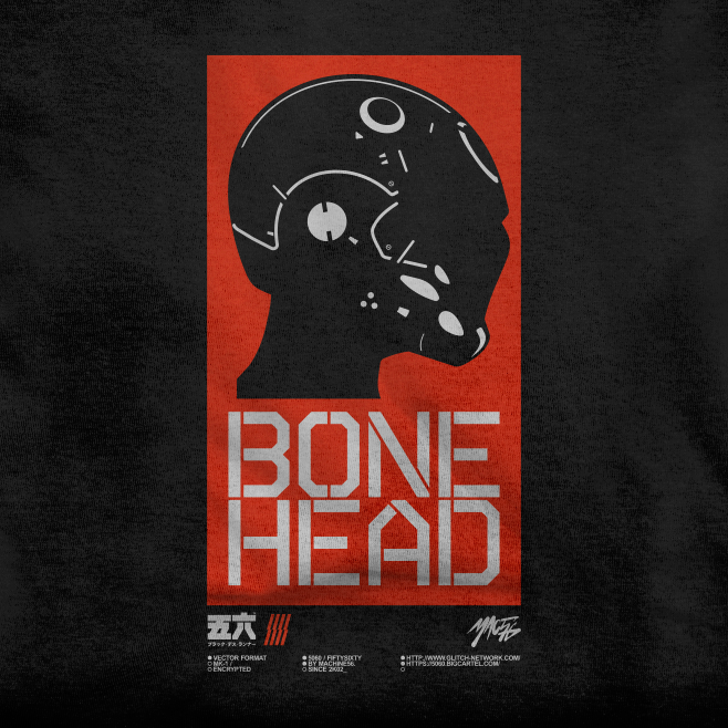 Image of M56BH-SIGNATURE02