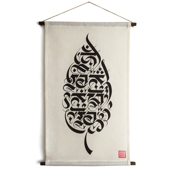 Image of 'SATYA' HANGING SCROLL | Limited Edition