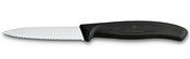 Image of VICTORINOX SWISS ARMY PARING KNIFE (CLEARANCE)