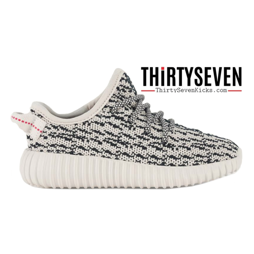 "Image of Yeezy Boost 350 ""Turtle Dove"" (INFANT)"