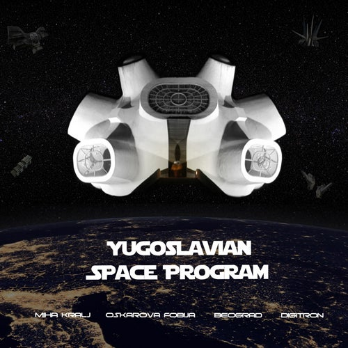 Image of Various-Yugoslavian Space Program LP, DCM-003