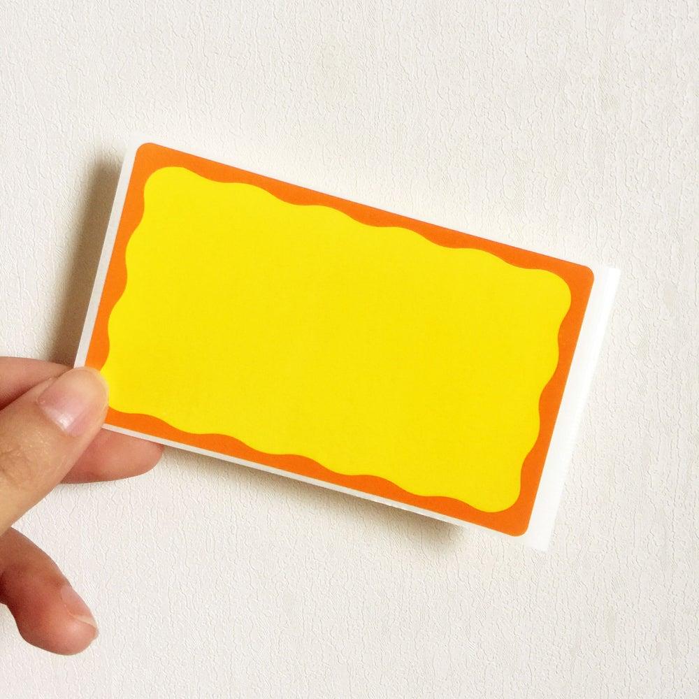 Image of Pumpkin Blank Eggshell Sticker