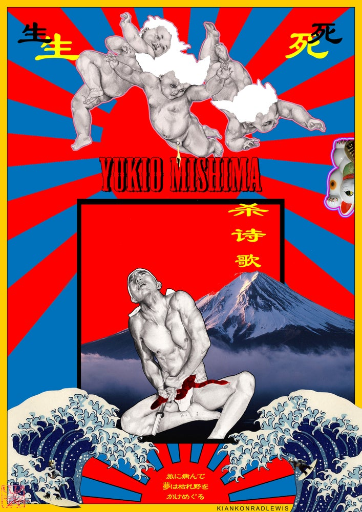 Image of Yukio Mishima's seppuku