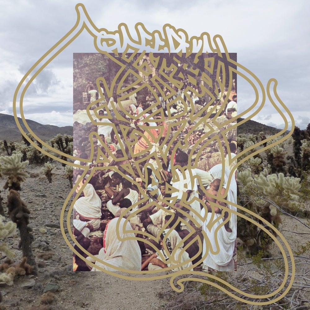 """Image of """"Fucklove: Prophet of Death"""" LP"""
