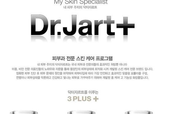 Image of Dr.Jart