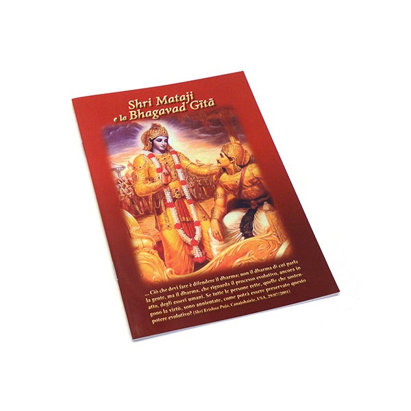 Image of Shri Mataji e la Bhagavad Gita, Citazioni Scelte