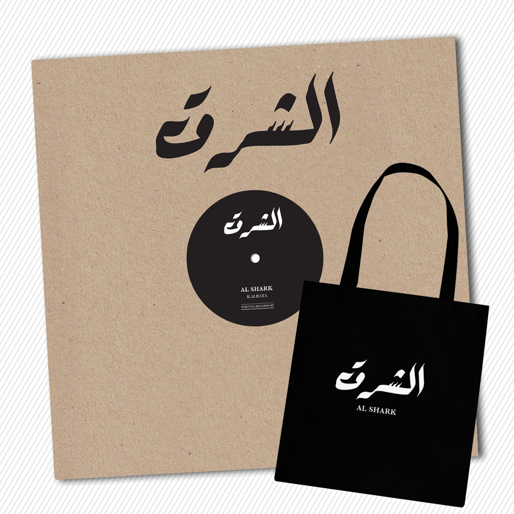 Image of Kalbata<br /> Al Shark (12'' + Tote Bag)