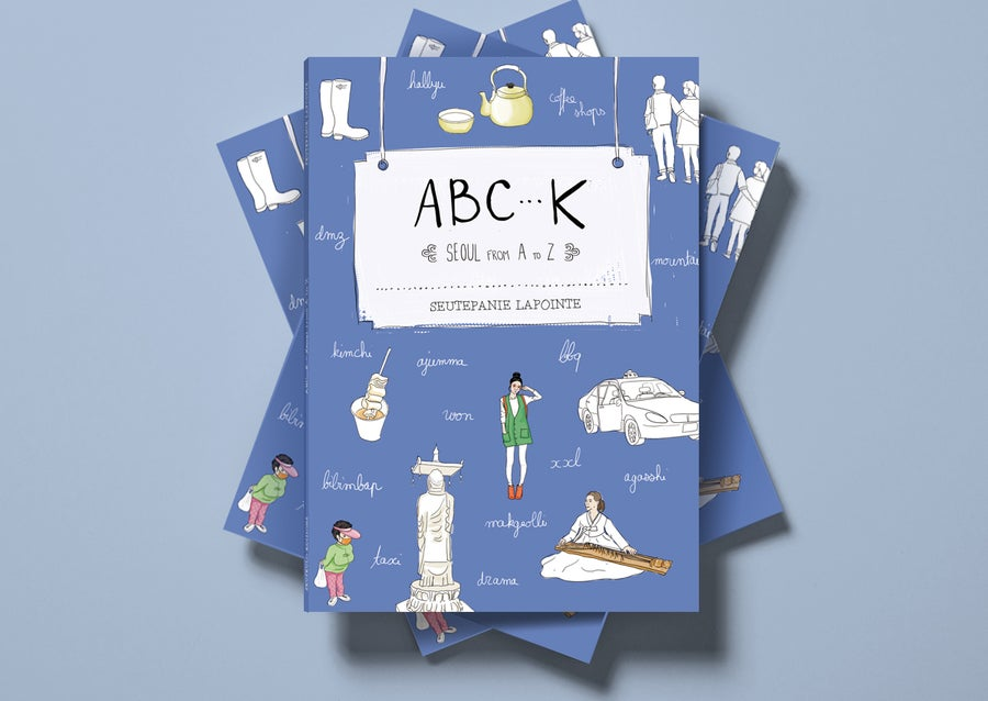 Image of ABC-K, SEOUL FROM A TO Z (english version)