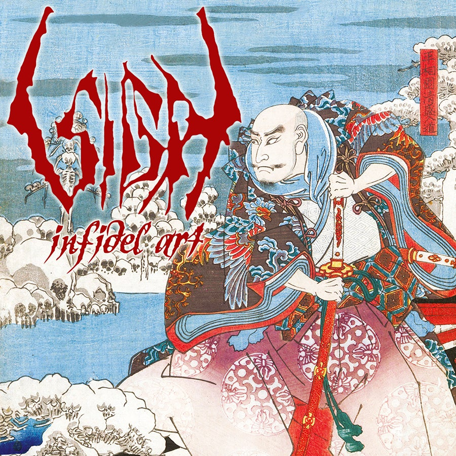 Image of Sigh - Infidel Art CD