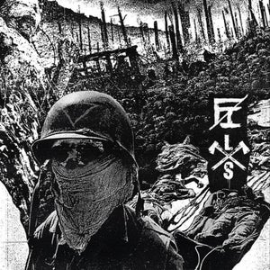 Image of F.I. / Lifespite Split EP