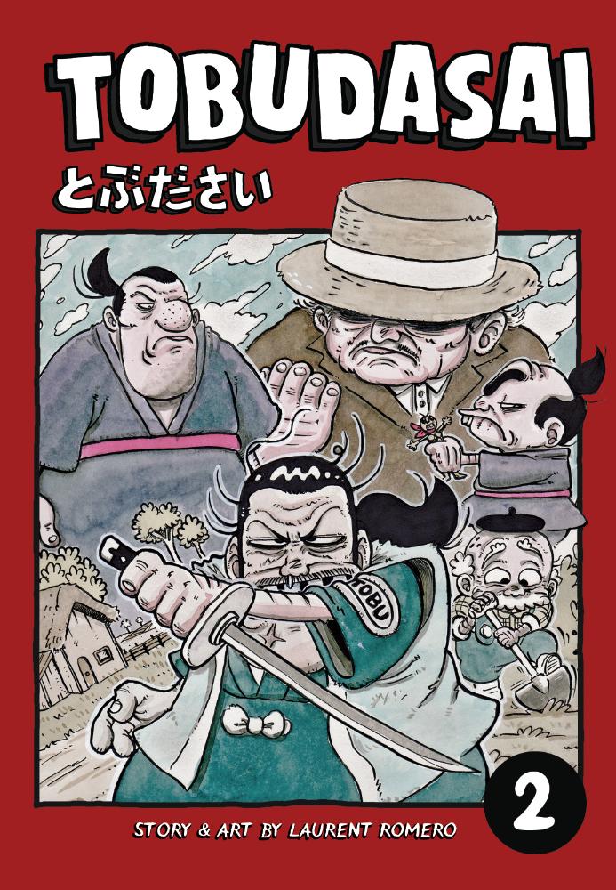 Image of Tobudasai, vol. 2 - comic book