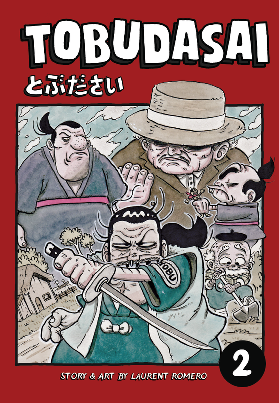 Image of Tobudasai, vol. 2 - comic book