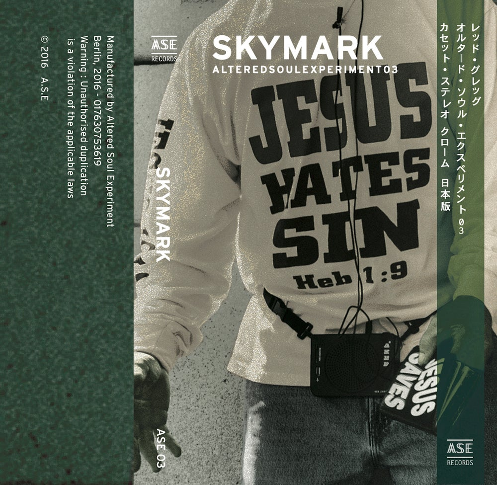 Image of ASE03-CASS MIXED BY SKYMARK - JAPAN