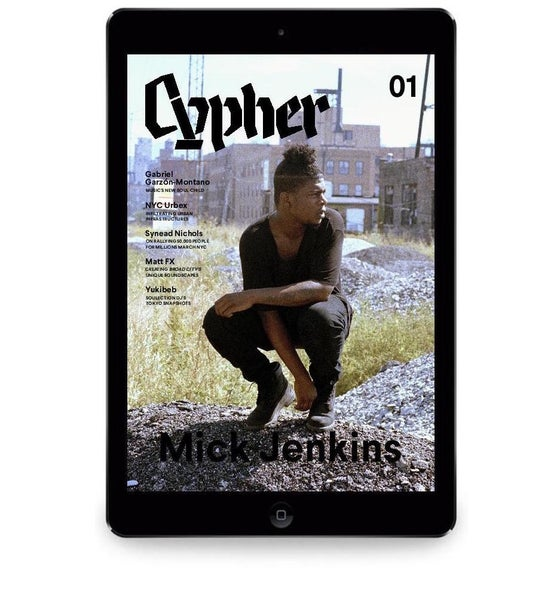 Image of Cypher Mag Issue 01 |Digital Edition|