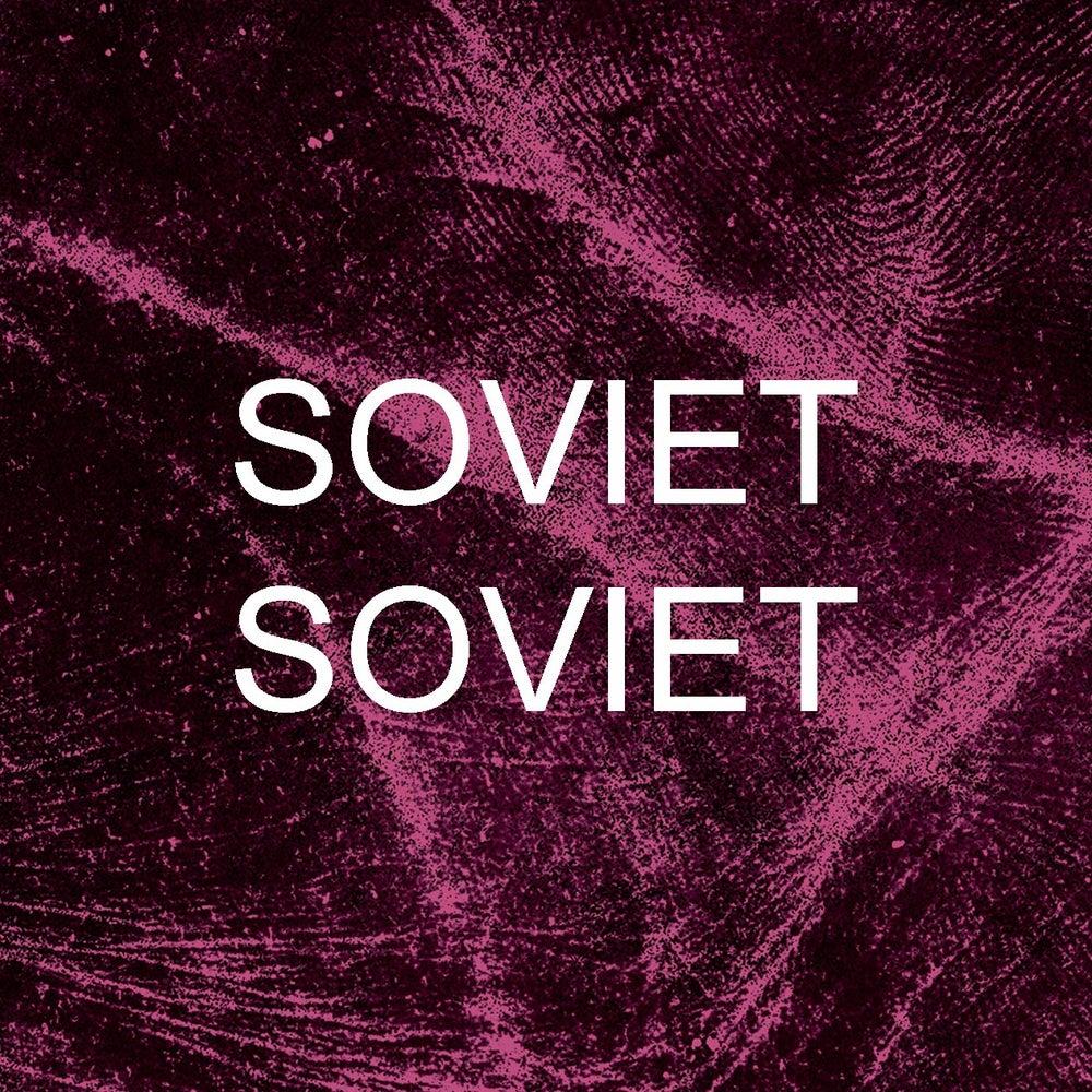 "Image of Soviet Soviet - ""Together""/""Ecstasy"" Remix 7''"