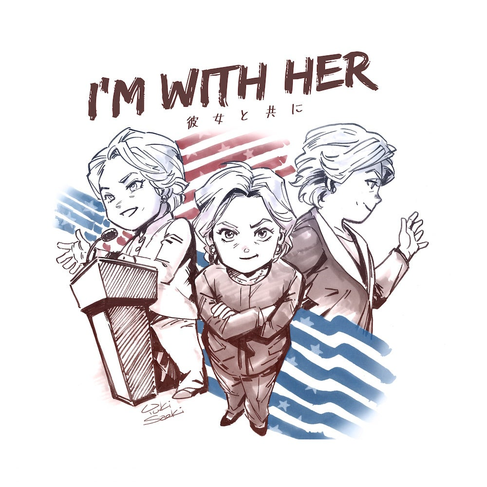 """Image of Hillary Clinton """"I'm with Her"""" Art Print"""